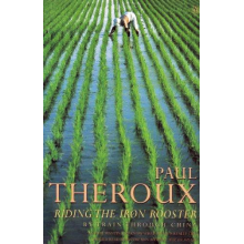Paul Theroux | Riding The Iron Rooster: By Train Through China