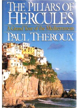 Paul Theroux | The Pillars of Hercules