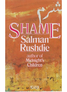 Salman Rushdie | Shame