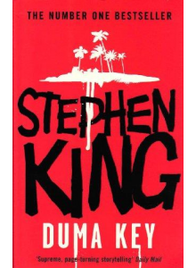 Stephen King | Duma Key