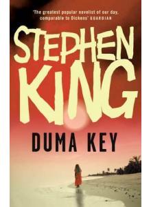 Stephen King | Duma Key