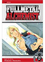 Манга | Fullmetal Alchemist