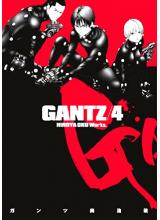 Manga   Gantz vol.04