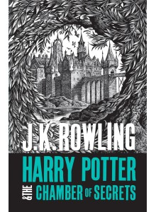 J K Rowling | Harry Potter and the Chamber of Secrets