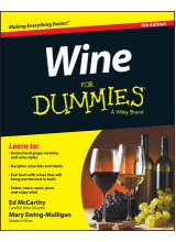 Ed McCarthy | Wine for dummies