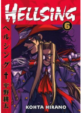 Манга | Hellsing vol.06