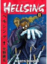 Манга | Hellsing vol.08