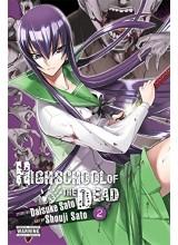 Манга| Highschool of the Dead vol.02