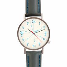 Ръчен часовник Радиани