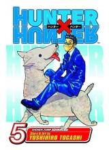 Манга | Hunter X Hunter vol.05