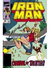Комикс 1990-02 Iron Man 253