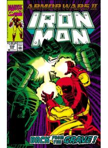 Комикс 1990-08 Iron Man 259