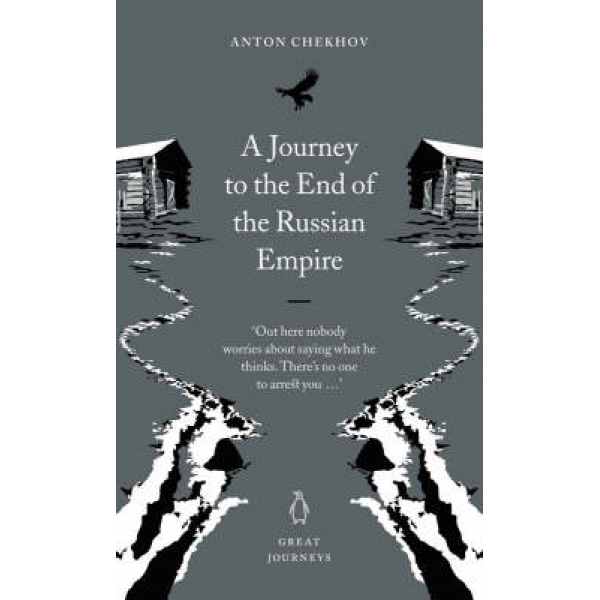 Anton Chekhov | A journey to the end of the Russian empire 1