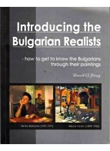Introducing the Bulgarian Realists