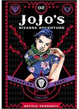 Манга | Jojos bizarre adventure Part 2