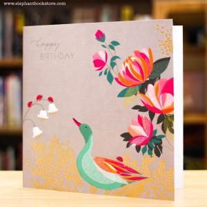 Поздравителна Картичка Duck