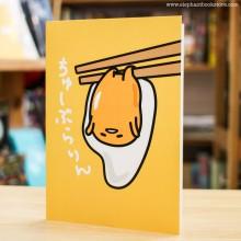 Поздравителна Картичка Gudetama Chopsticks