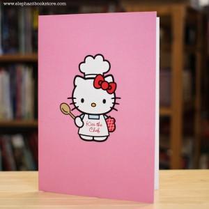 Поздравителна Картичка Hello Kitty Kiss the Chef