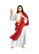 Поздравителна картичка и стикери ИСУС