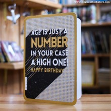 Поздравителна Картичка Just a Number