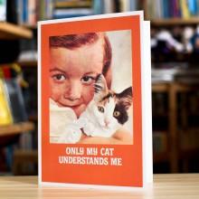 Поздравителна Картичка Only My Cat