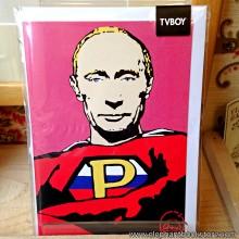Поздравителна картичка СУПЕР ПУТИН
