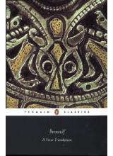 Michael Alexander | Beowulf