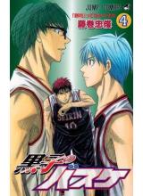 Manga in Japanese | Kuroko's basketball vol.04