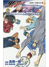 Манга на японски | Kuroko's basketball vol.06