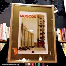 Лимитиран Рамкиран Принт MOSCOU RED