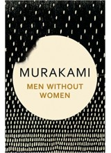 Haruki Murakami | Men Without Women