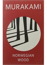 Haruki Murakami | Norwegian Wood