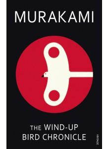 Haruki Murakami | The Wind Up Bird Chronicle
