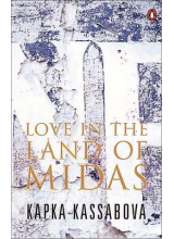 Kapka Kassabova | Love In The Land Of Midas