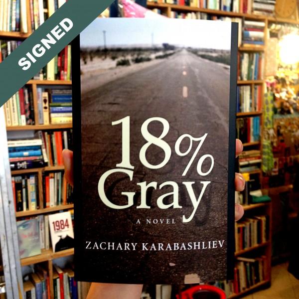 Книга с автограф 18% СИВО Захари Карабашлиев 1
