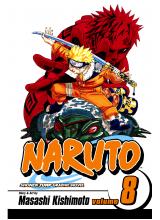 Манга l Naruto vol.08