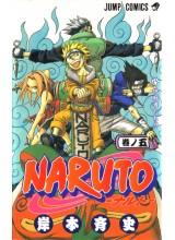 Манга | Naruto vol.05