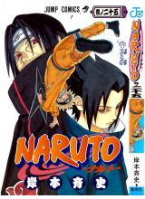 Манга | Naruto vol.25