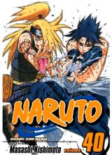 Манга | Naruto vol.40