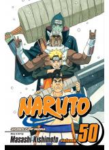 Манга | Naruto vol.50