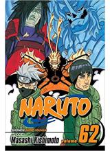Манга | Naruto vol.62