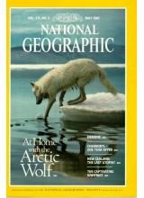 Списание National Geographic 1987-05
