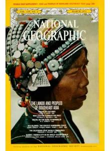 Списание National Geographic 1971-03