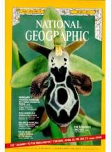 Списание National Geographic 1971-04
