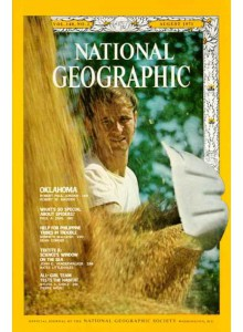 Списание National Geographic 1971-08