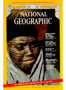 Списание National Geographic 1971-10