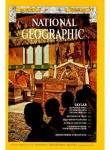 Списание National Geographic 1974-10