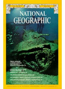 Списание National Geographic 1976-05