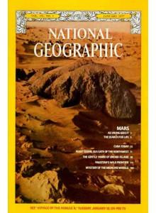Списание National Geographic 1977-01