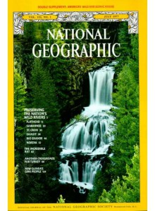 Списание National Geographic 1977-07